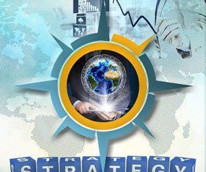 Ulusal / Uluslararası Pazarlama Stratejilerinin Geliştirilmesi, Projelendirilmesi, Yönetimi